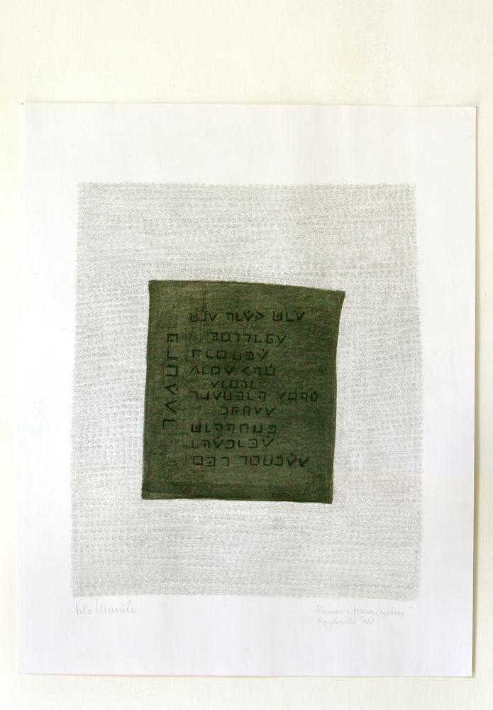 Schwarzes Quadrat, Graphit, 40 x 50 cm